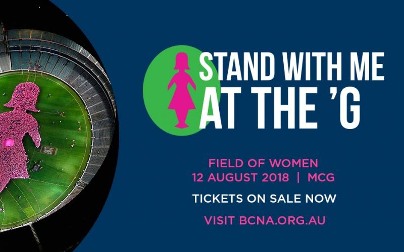 Stand with me at The 'G